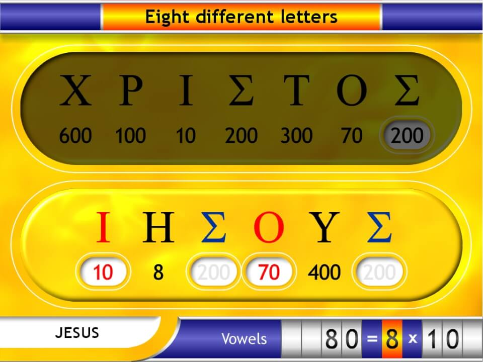 Other Greek letters in Jesus