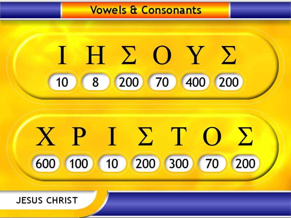 Greek vowels and consonants in Jesus Christ