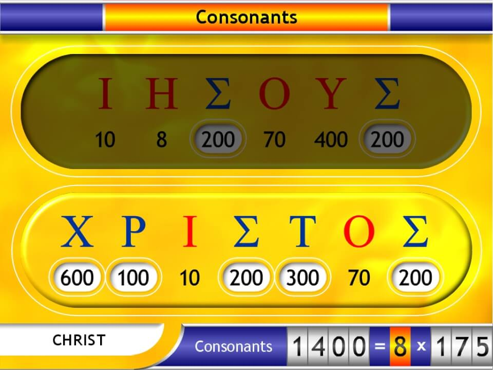 Greek consonant values in Christ