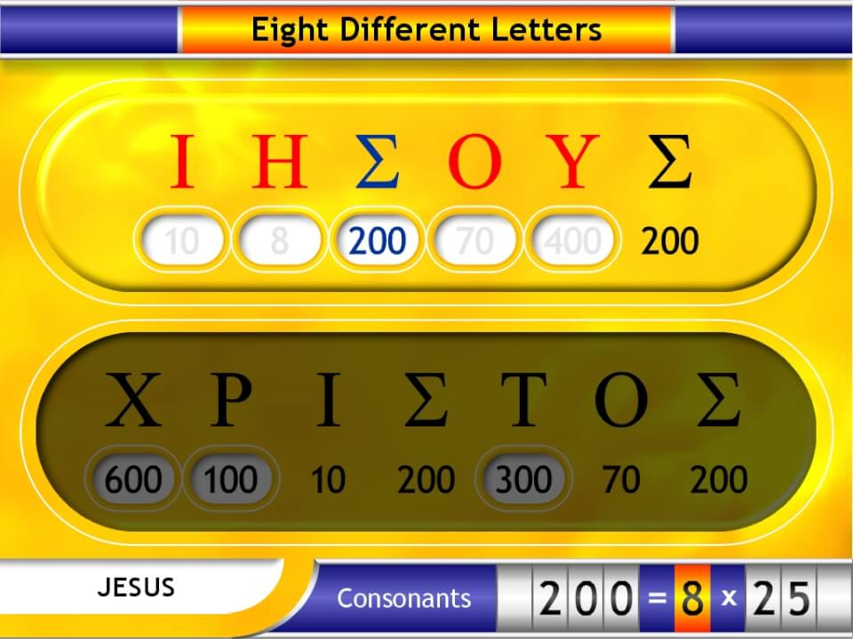 Different consonant values in Jesus