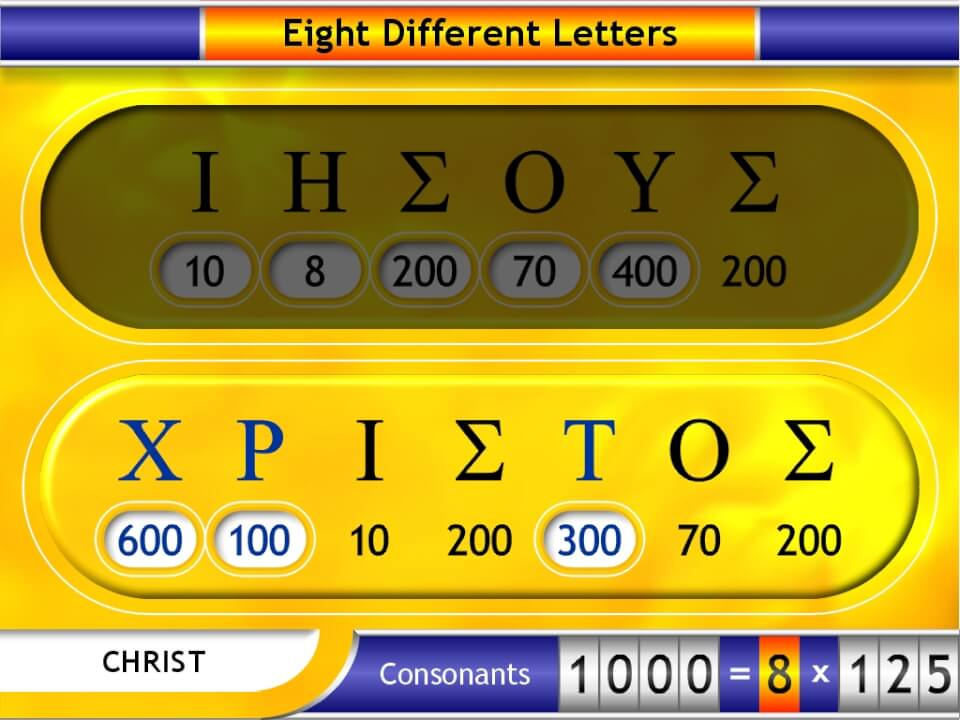 Different consonant values in Christ