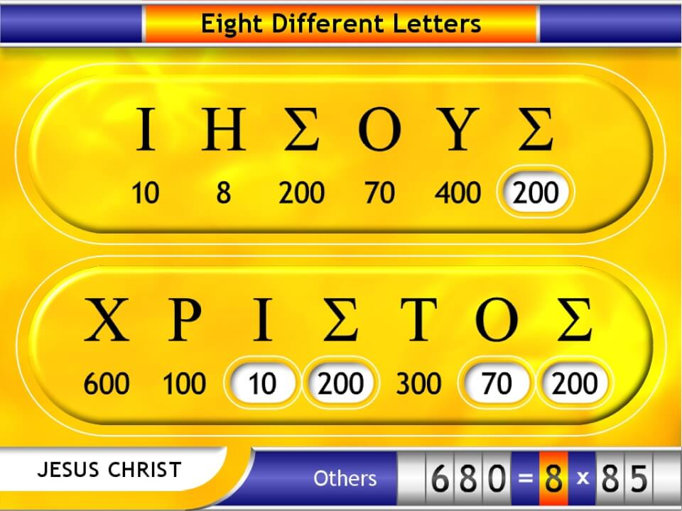 Five other duplicate letters in Jesus Christ