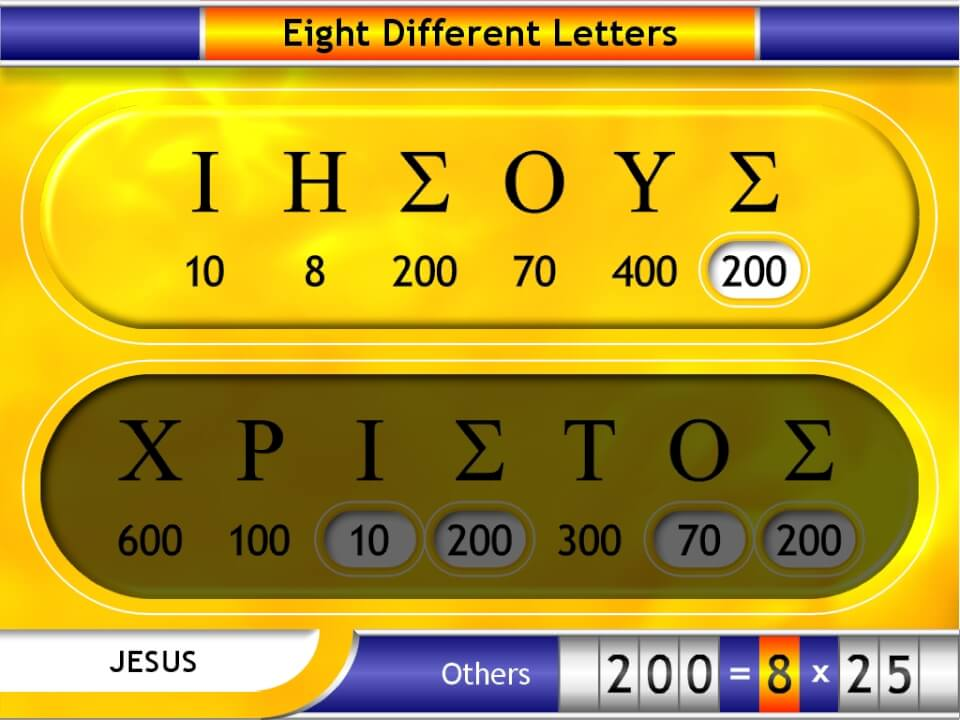 Greek letters in Jesus