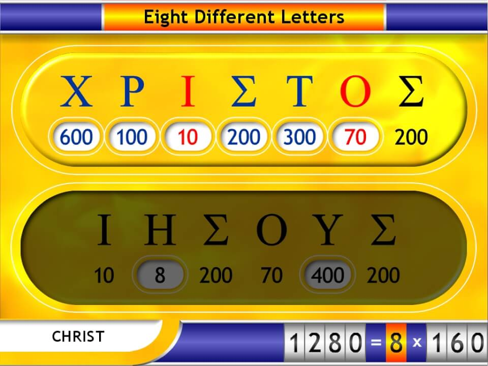 Different Greek letters in Christ