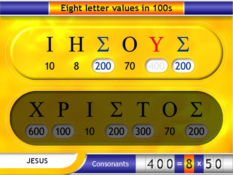 Letter values in Jesus