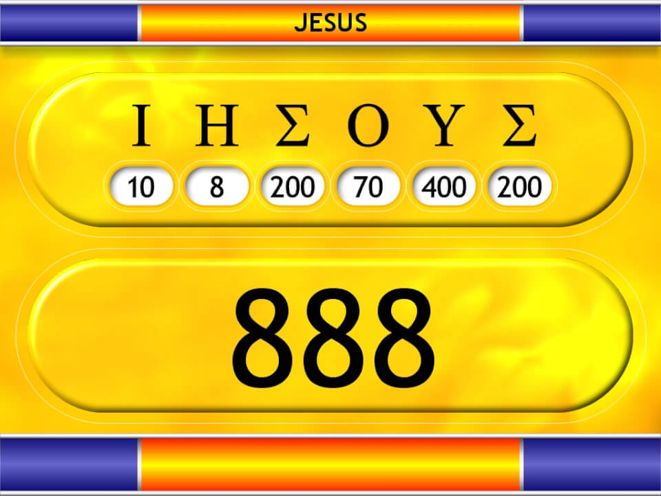 Jesus equals 888